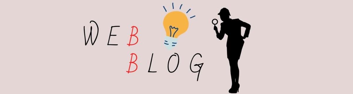ウェブ発見ブログ